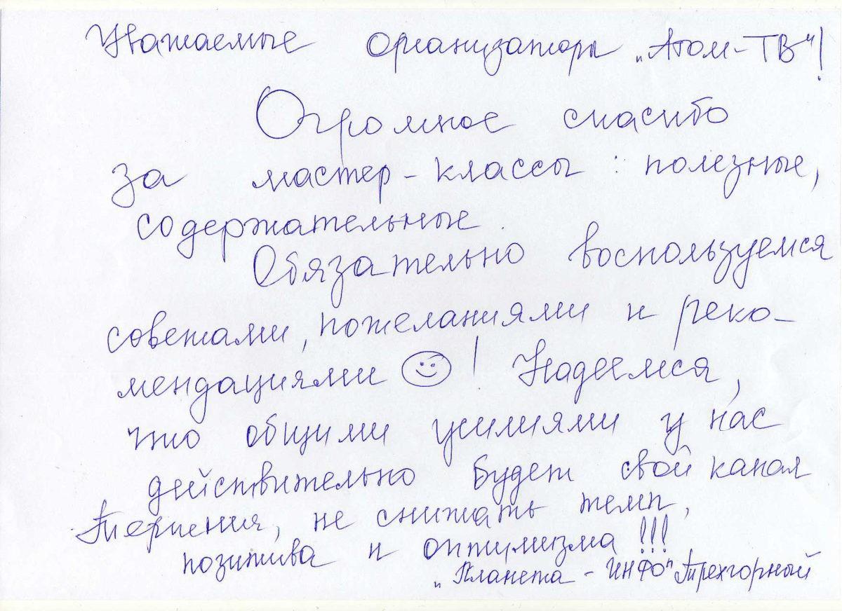 АТВЃвІлҐ_006