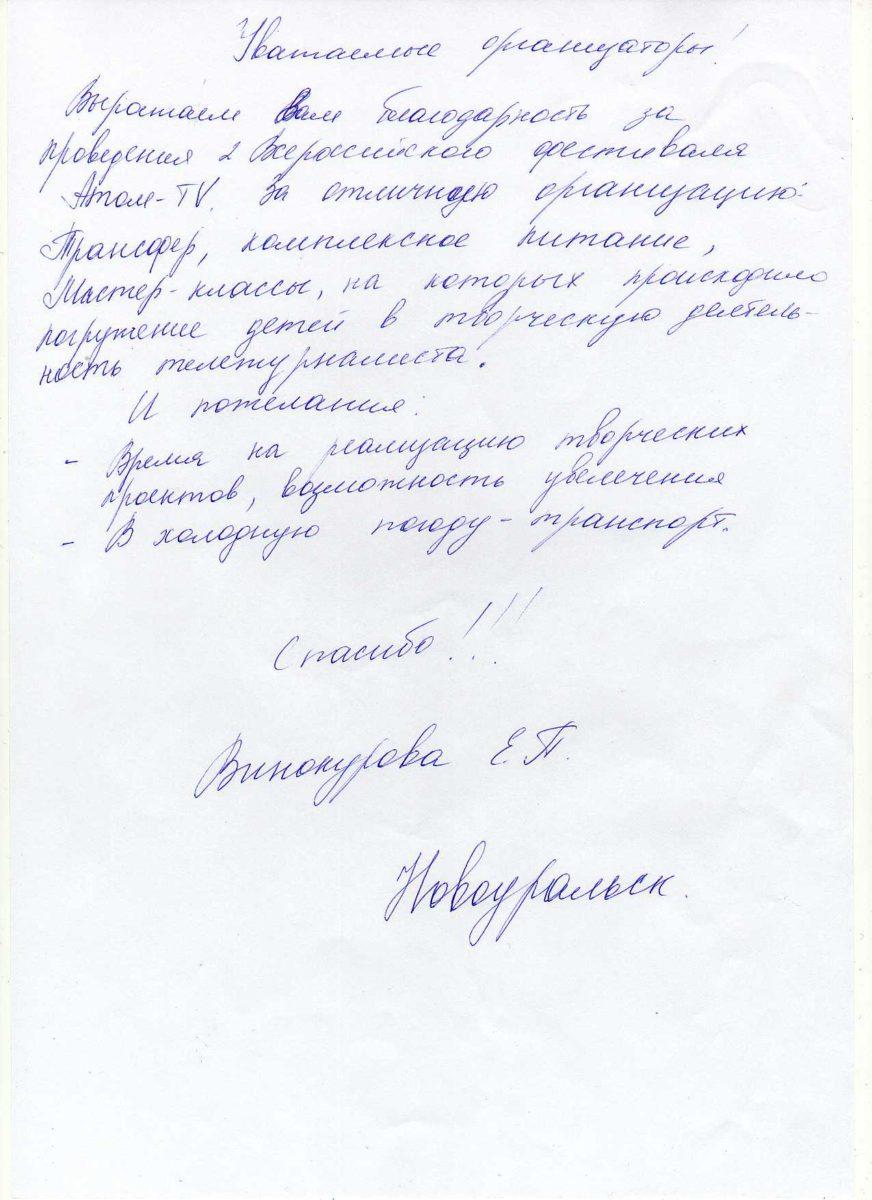 АТВЃвІлҐ_009