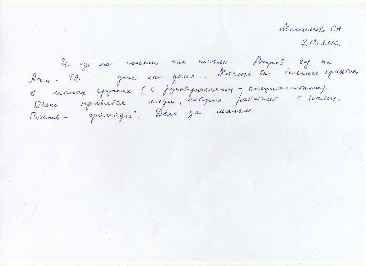 АТВЃвІлҐ_010