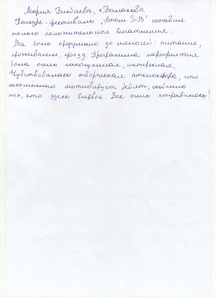 АТВЃвІлҐ_015