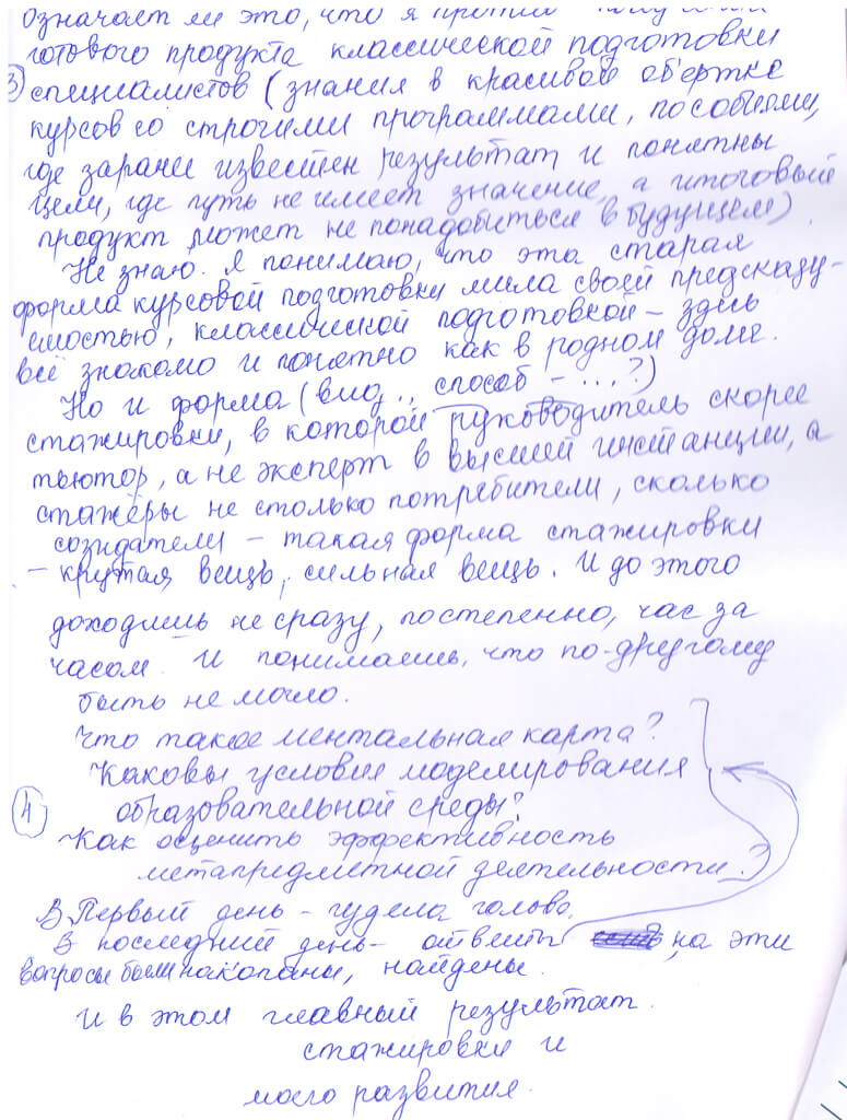 Batyrova-3