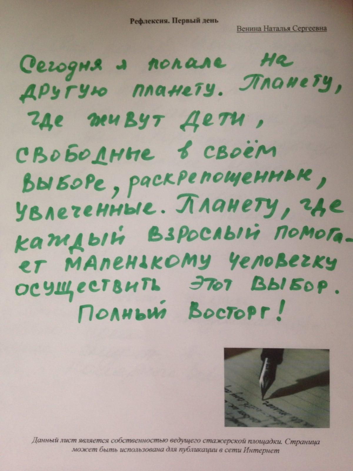 IMG_59211