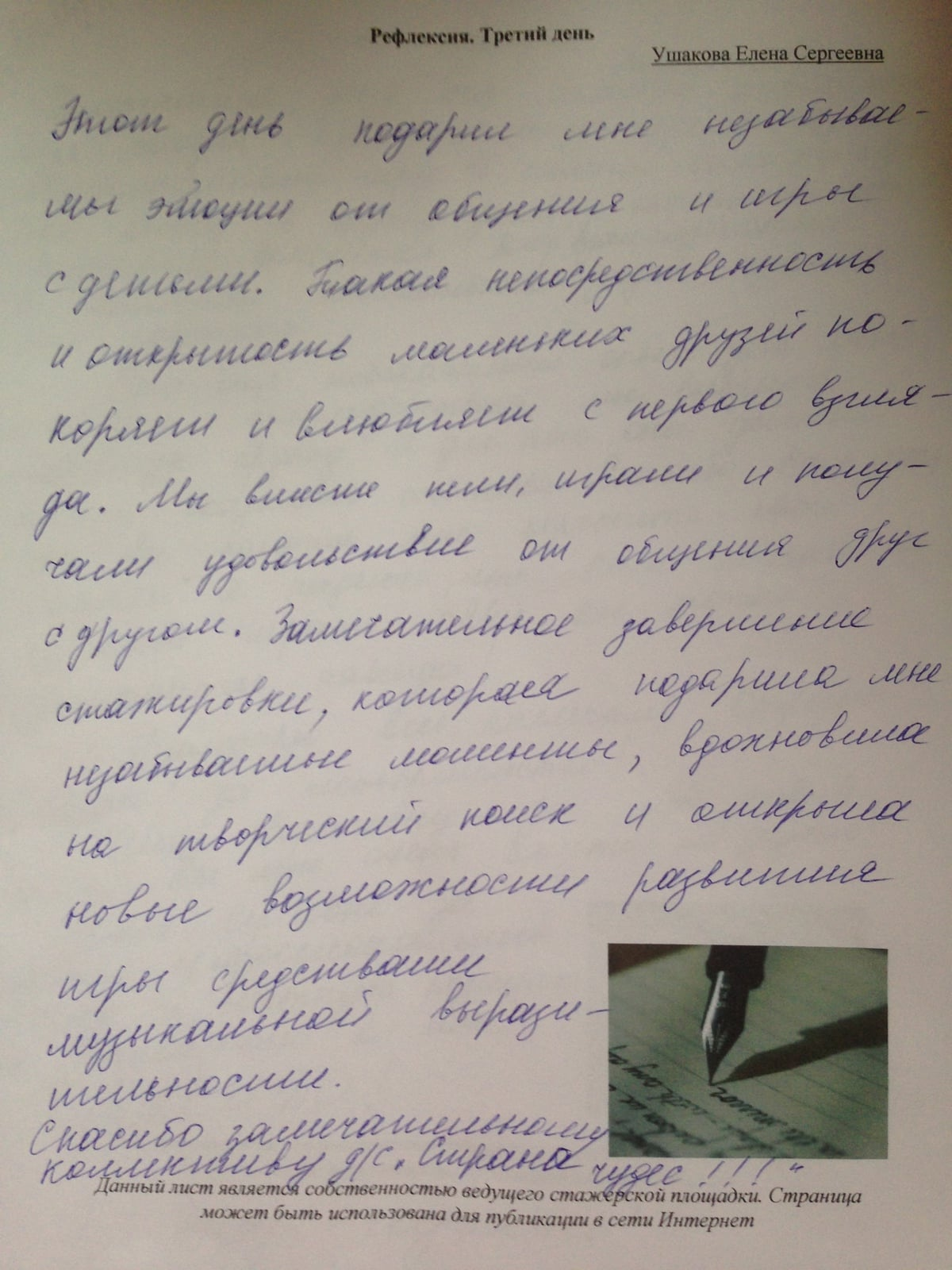 IMG_59401