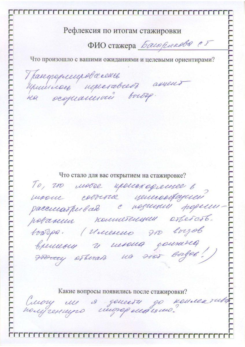 Izobrazhenie0012