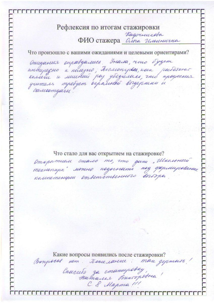 Izobrazhenie0014