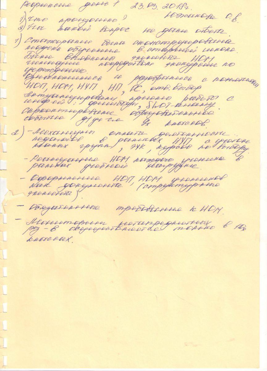 Juzhakova-001