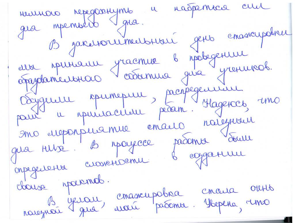 Tokareva-3